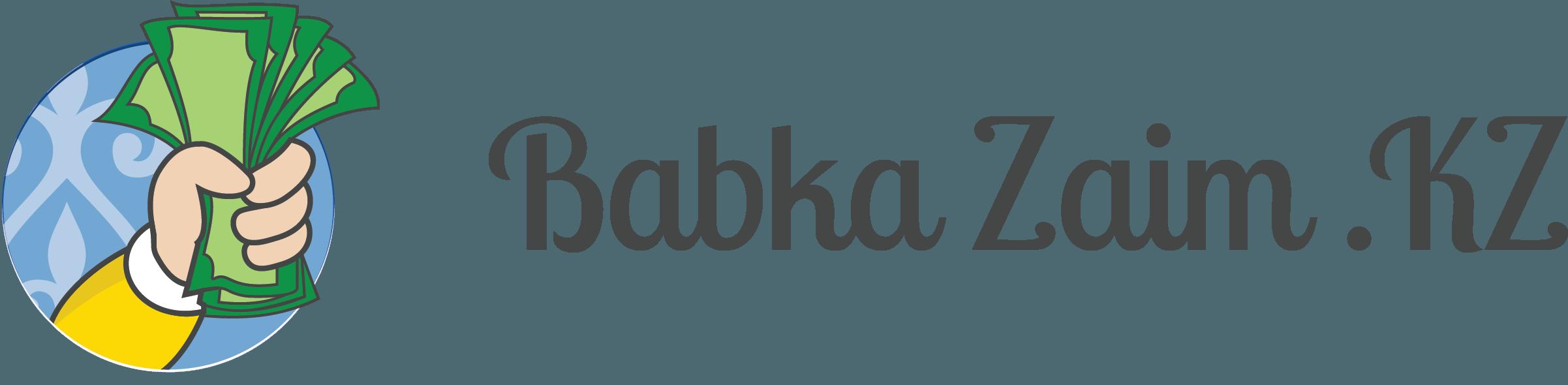 Аржан микрокредит взять кредит банке без залога